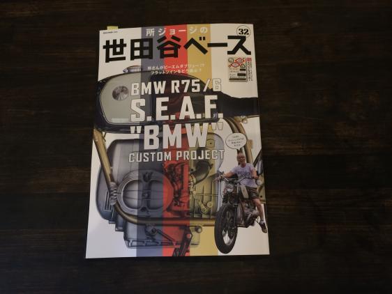 http://red-monkeys.jp/cms/data/img/news/11/1.jpg?t=1586455256