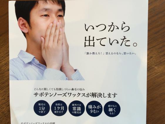 http://red-monkeys.jp/cms/data/img/news/5/1.jpg?t=1586452099
