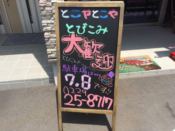 http://red-monkeys.jp/cms/data/img/news/7/1.jpg?t=1594607078